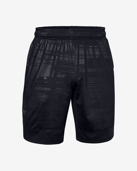 Under Armour Train Stretch Print Shorts
