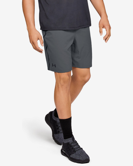Under Armour Qualifier Short pants