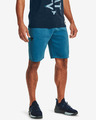 Under Armour Project Rock Short pants
