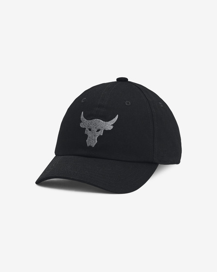 Under Armour Project Rock kids Cap