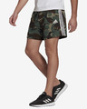 adidas Performance Essentials Camouflage Shorts