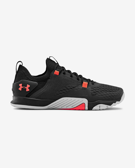 Under Armour TriBase™ Reign 2 Sneakers