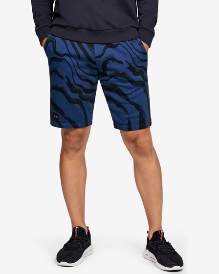 Under Armour Rival Short pants